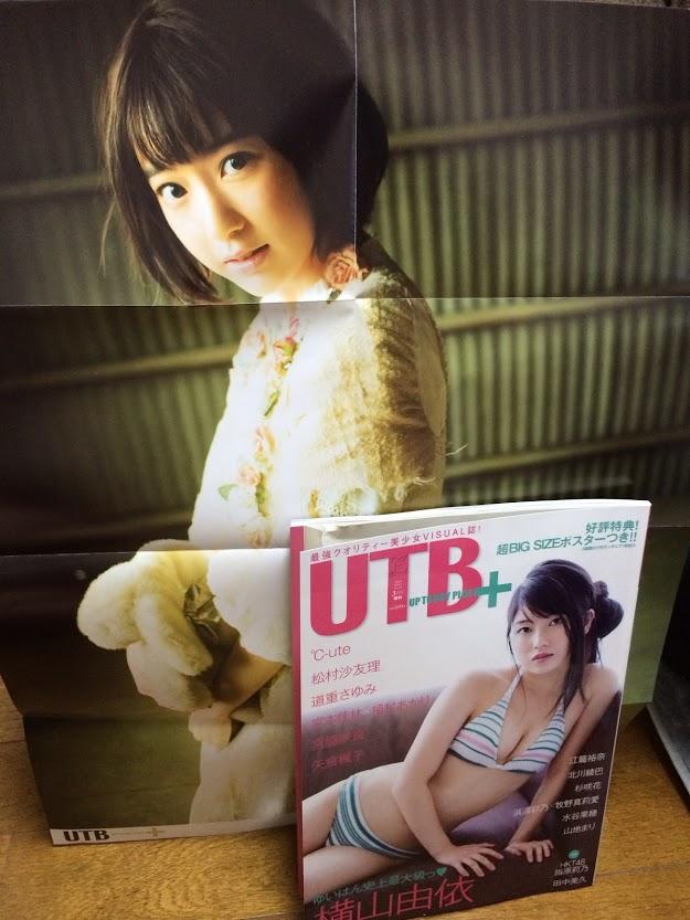 宮脇咲良 UTBポスター