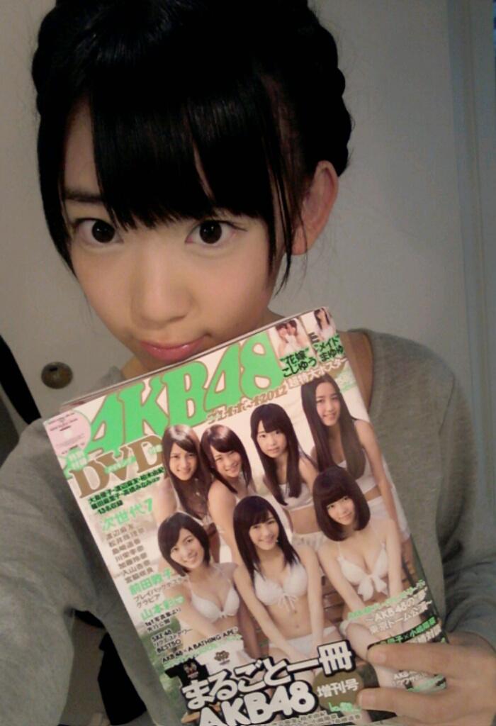 宮脇咲良 週プレ 2013 No.1