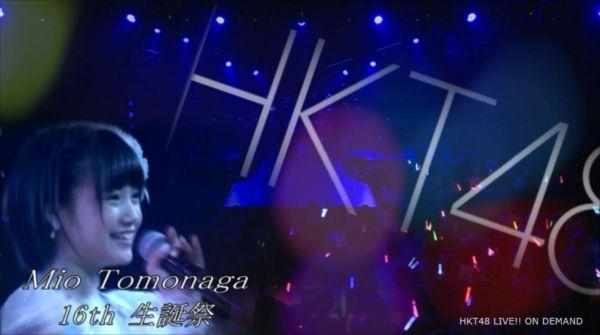 HKT48朝長美桜 生誕祭 (110)_R