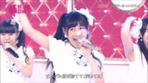 AKB48SHOW! 36人ラブラドール・レトリバー 西野未姫ちゃん! (2)_R