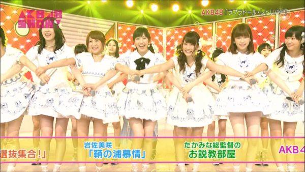 AKB48SHOW! 36人ラブラドール・レトリバー 渡辺麻友 (15)_R