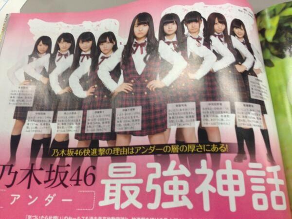 月刊エンタメ (1)_R