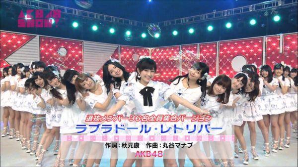 AKB48SHOW! 36人ラブラドール・レトリバー 渡辺麻友 (3)_R