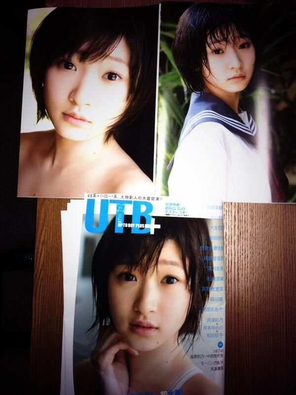 UTB+ No20 7月増刊 _R