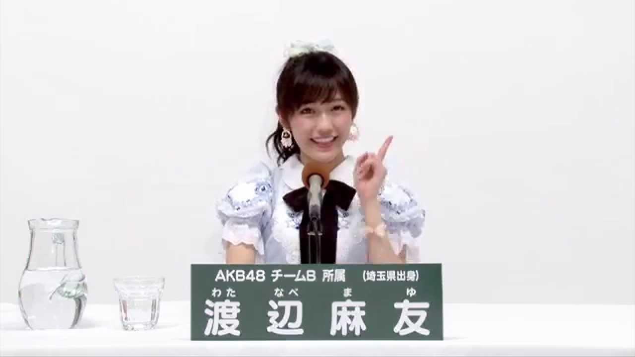 AKB48 総選挙2014アピールコメント 選抜&上位メンバー ピックアップ