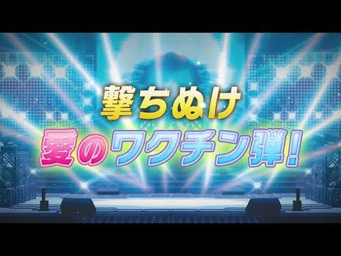 「セーラーゾンビ AKB48 アーケード」 メンバーのプレイ動画きたよー