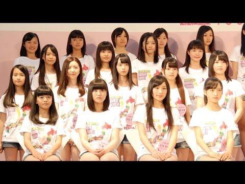 AKB48 チーム8メンバーお披露目 画像とか感想 【坂口渚沙】