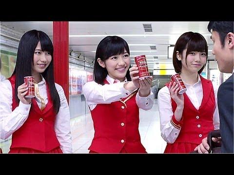 AKB48×ワンダCM 渡辺麻友まとめ  【まゆゆ】