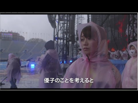 最新AKB映画『DOCUMENTARY of AKB48~』予告編