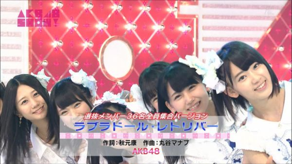 AKB48SHOW! 36人ラブラドール・レトリバー 小島真子_R