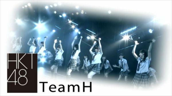 HTK48 チームH劇場公演_R