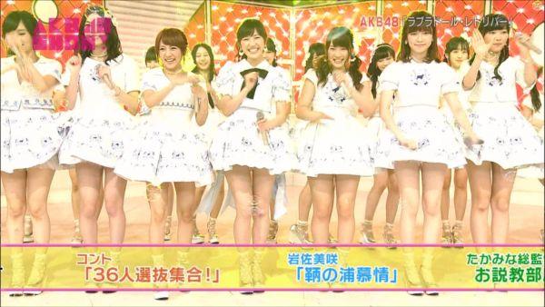 AKB48SHOW! 36人ラブラドール・レトリバー 渡辺麻友 (16)_R