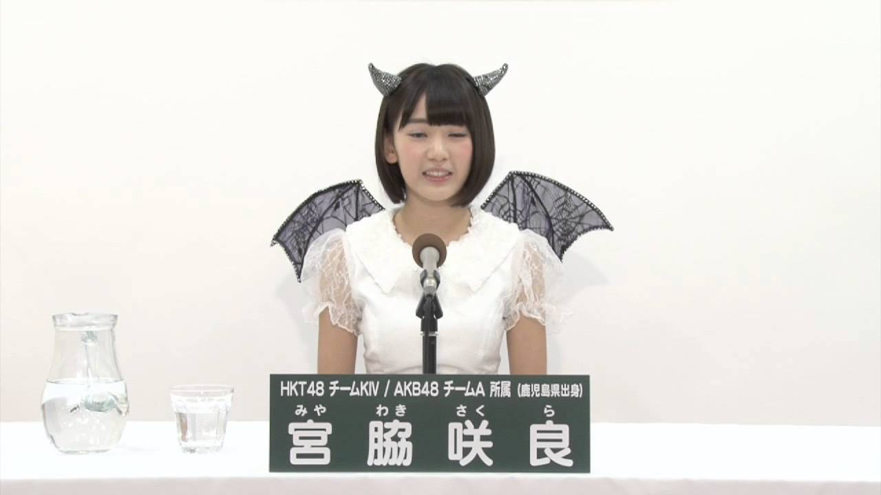 HKT48 総選挙アピールコメント動画 宮脇、朝長、田島、兒玉