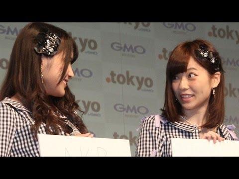 新ドメイン「.tokyo」誕生 AKB48が応援団に就任したんで、取得してみようか