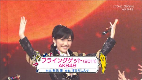 AKB48渡辺麻友 テレ東音楽祭2014 (17)_R