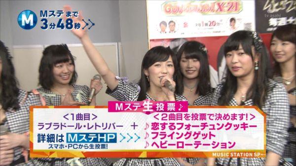 AKB48 渡辺麻友 MステSP20140627 (1)_R