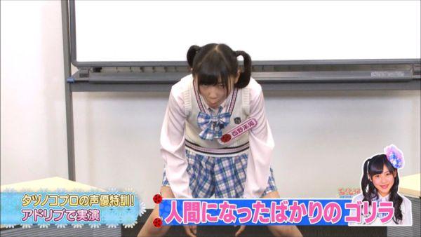 てんとうむchu世界 西野未姫 20140617 (12)_R