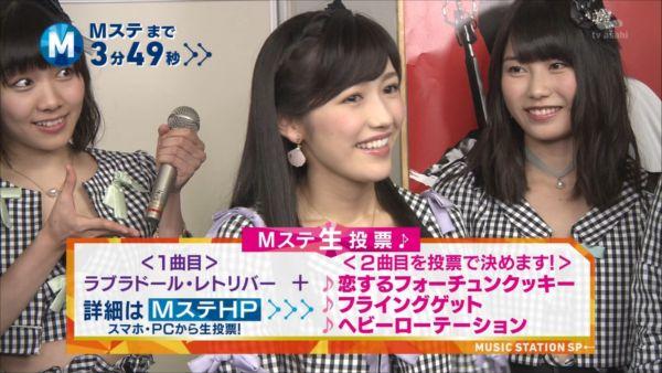 AKB48 渡辺麻友 MステSP20140627_R
