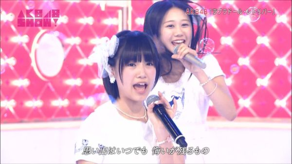AKB48SHOW 20140531 みおたす (18)_R