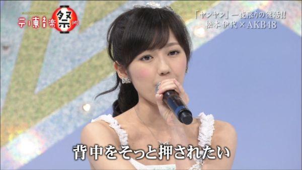 AKB48渡辺麻友 テレ東音楽祭2014 (1)_R