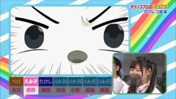 てんとうむchu世界 西野未姫 20140617 (26)_R