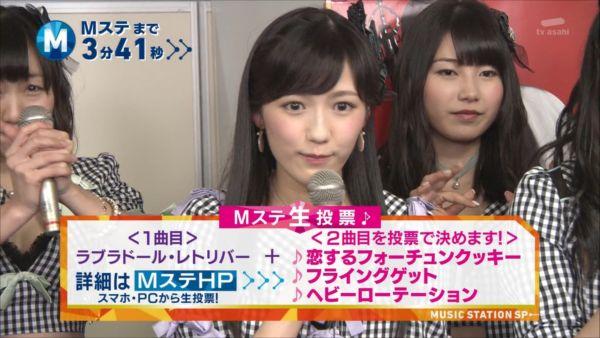 AKB48 渡辺麻友 MステSP20140627 (2)_R
