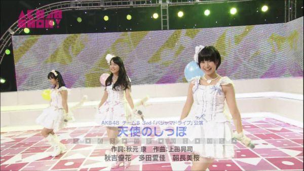 AKB48SHOW 20140531 みおたす (23)_R