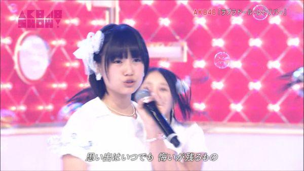AKB48SHOW 20140531 みおたす (1)_R