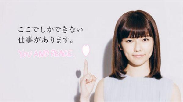 ぱるる 自衛官CM7_R