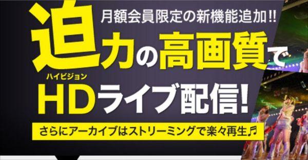 AKB劇場公演 HD画質_R