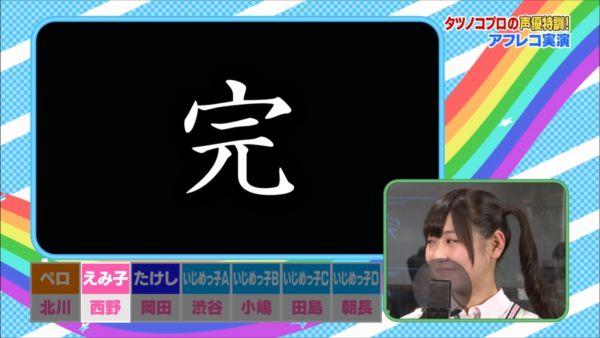 てんとうむchu世界 西野未姫 20140617 (30)_R