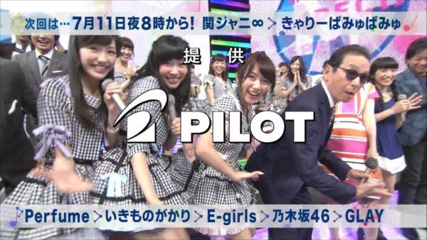AKB48 渡辺麻友 MステSP20140627 (32)_R