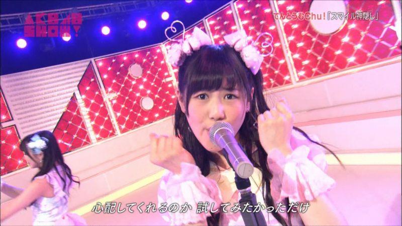 西野未姫ちゃん スマイル神隠し てんとうむchu! AKB48SHOW! R (24)