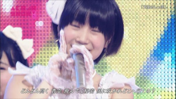 AKB48SHOW 20140531 みおたす (6)_R