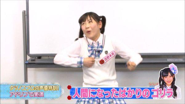 てんとうむchu世界 西野未姫 20140617 (13)_R