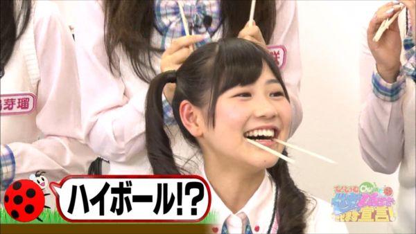 てんとうむchu世界 西野未姫 20140617 (2)_R