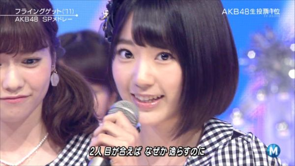 AKB48 宮脇咲良 20140627 (10)_R