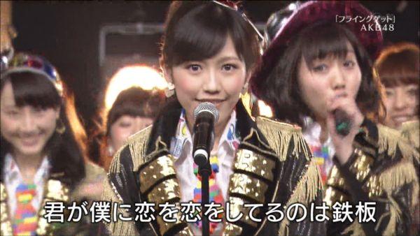 AKB48渡辺麻友 テレ東音楽祭2014 (24)_R