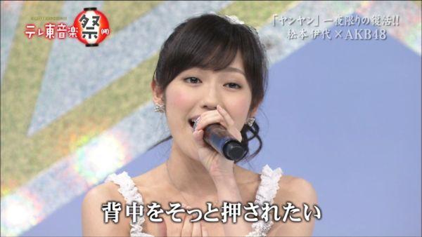 AKB48渡辺麻友 テレ東音楽祭2014_R