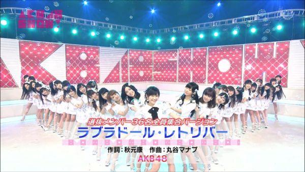 AKB48SHOW 20140531  未姫_R