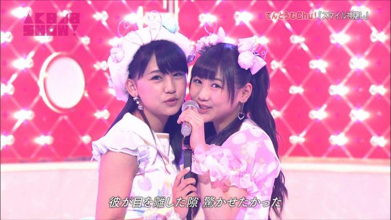 西野未姫ちゃん スマイル神隠し てんとうむchu! AKB48SHOW! R (22)