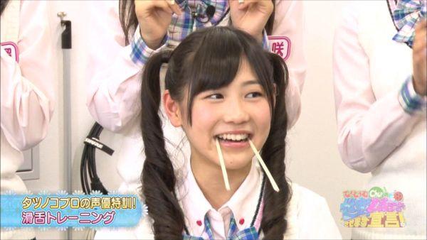てんとうむchu世界 西野未姫 20140617 (1)_R