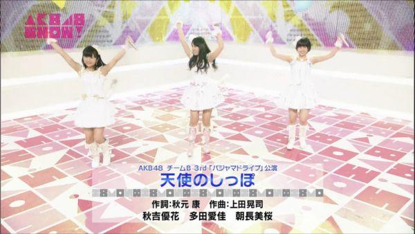 AKB48SHOW 20140531 みおたす (22)_R