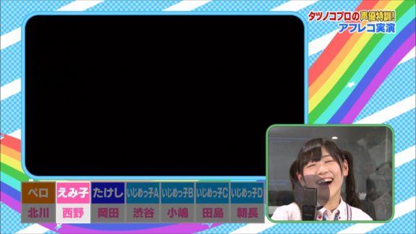 てんとうむchu世界 西野未姫 20140617 (31)_R