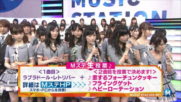 AKB48島崎遥香 MステSP 20140627 (1)_R