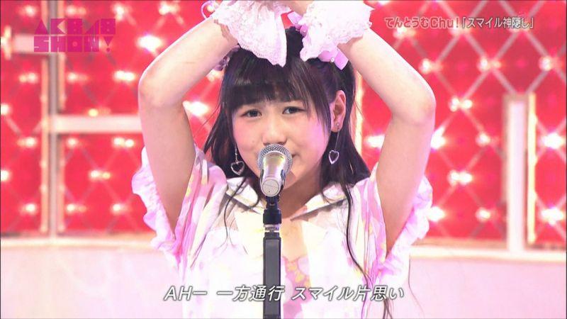 西野未姫ちゃん スマイル神隠し てんとうむchu! AKB48SHOW! R (25)