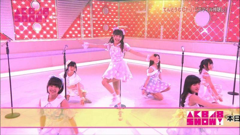西野未姫ちゃん スマイル神隠し てんとうむchu! AKB48SHOW! R (26)