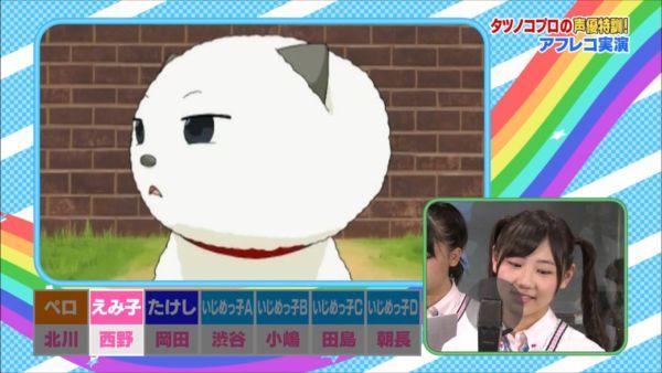 てんとうむchu世界 西野未姫 20140617 (24)_R