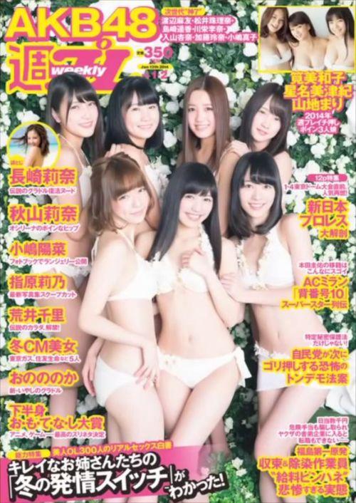 週プレ AKB48_R