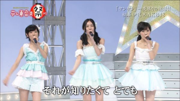 AKB48渡辺麻友 テレ東音楽祭2014 (2)_R